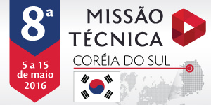 Missao2016_banner_lateral_site_semesp